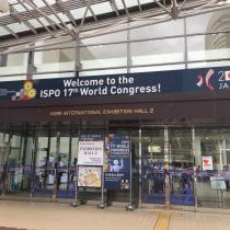 祝第17届ISPO(国际假肢与矫形器协会世界大会)出展成功