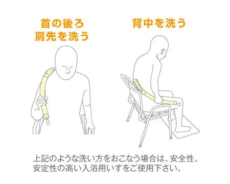 バナナカーブボディブラシ 肩関節を保護して肩先背中を洗う