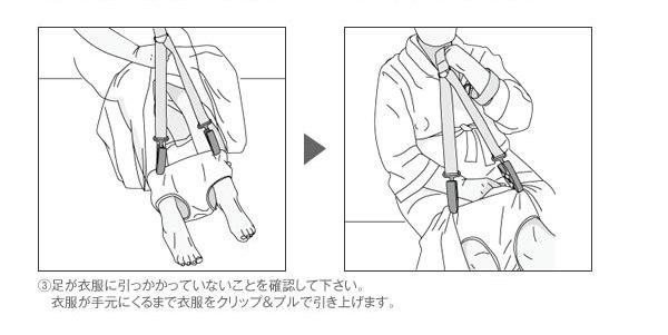 クリップ&プル 使用方法 下着(ズボン・スカート)をはく02
