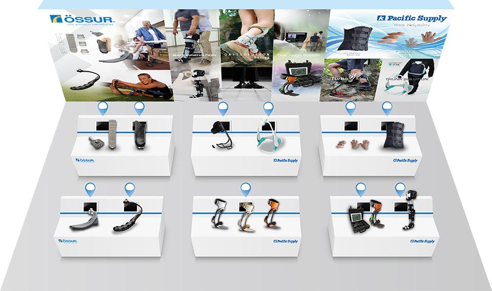 2020年パシッフィックサプライ株式会社義肢装具バーチャル展示サイト