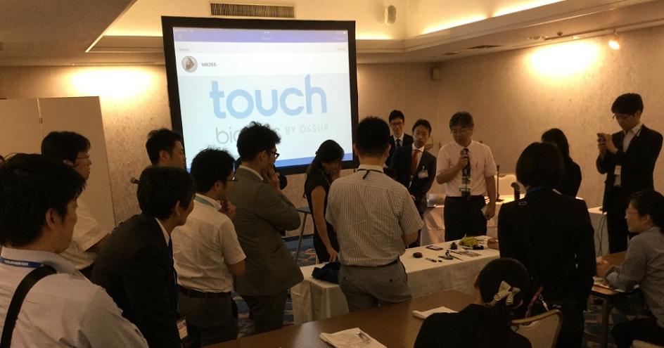 第55回日本リハビリテーション医学会学術集会 参加報告