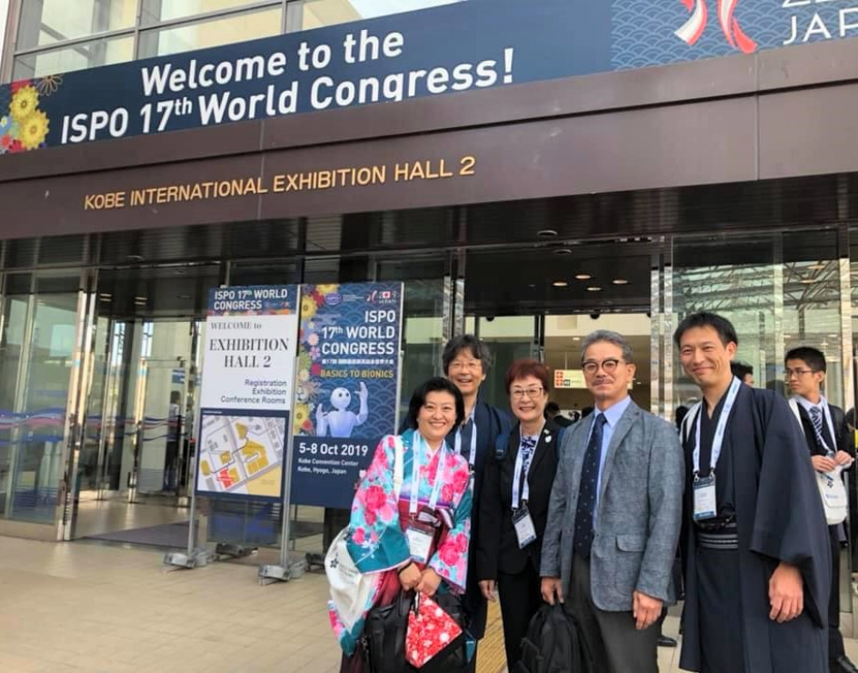 第17回国際義肢装具協会(ISPO)世界大会に参加して