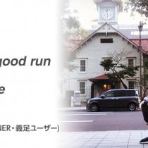 Make a good run and good Life
